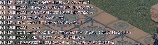 screenshot1081_edited.jpg