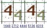 流石めーる『4444』