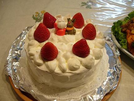 izumi xmas cake