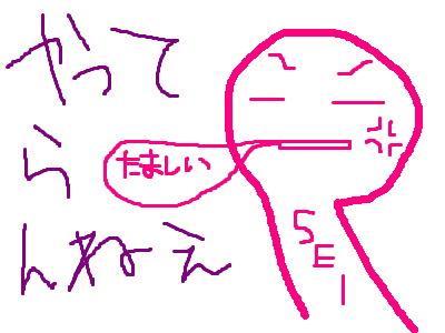 shinkyou.jpg