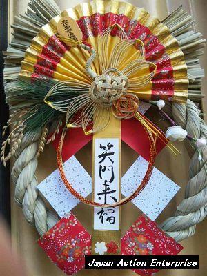 takaiwa3