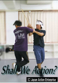 ShallWeAction?