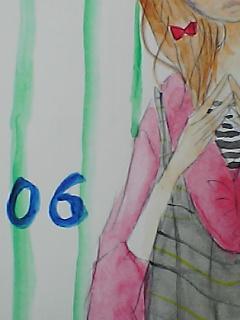 20060125180612