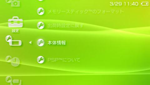 20060329210902.jpg