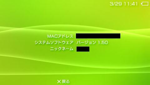 20060329211030.jpg