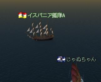 はぐれイスパニア艦隊