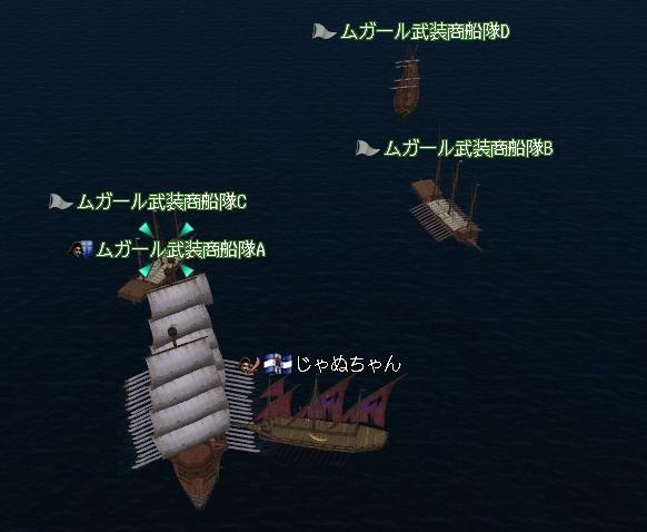 ムガール武装商船隊