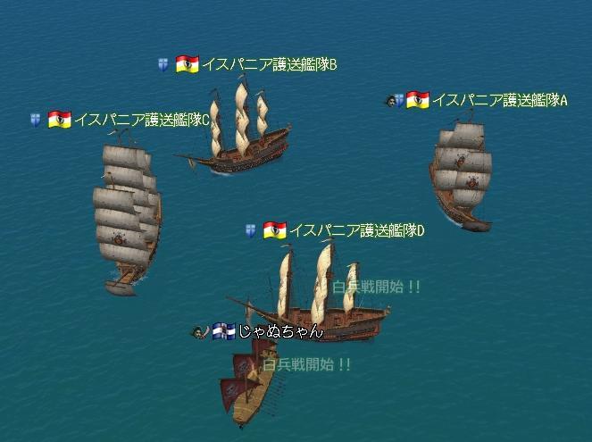 イスパニア護送艦隊