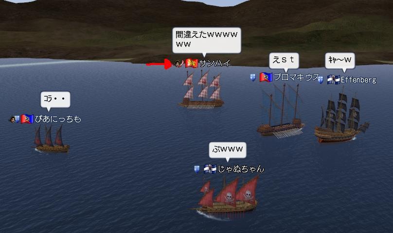 海賊サンハイ