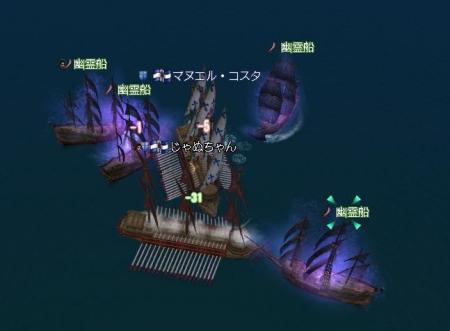幽霊船20060417