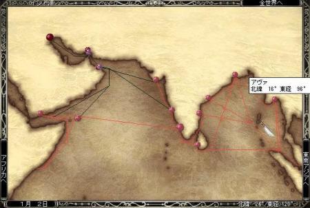 大航海4インド
