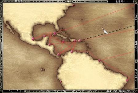 大航海4新大陸
