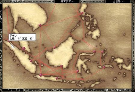大航海4インドネシア1