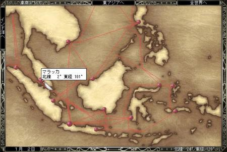 大航海4インドネシア2