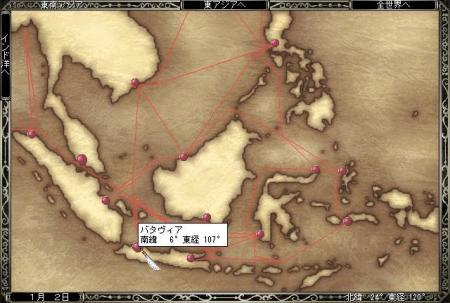 大航海4インドネシア3