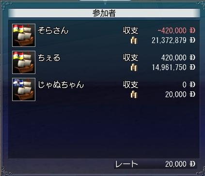 ポーカー大会最終決戦