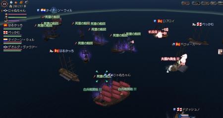 幽霊船クエその1-20060602