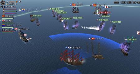 幽霊船クエその2-20060602