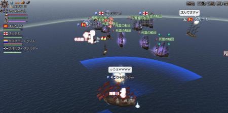 幽霊船クエその3-20060602