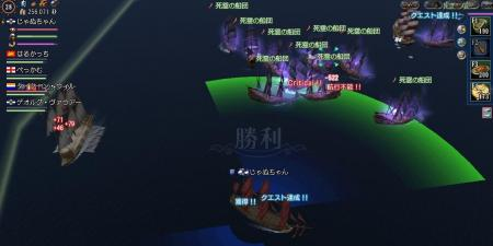 幽霊船クエその4-20060602