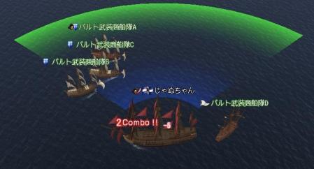 バルト武装商船隊レア