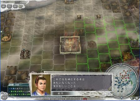 賊将vs洛陽2