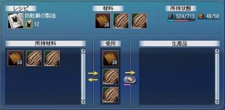 防舷網.JPG