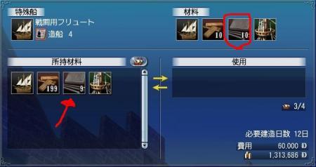 強化フリュートB.JPG