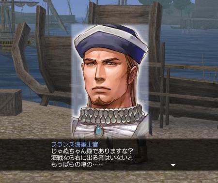 海事キャップ解除イベント2.JPG