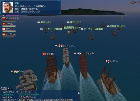 海事キャップ解除イベント10.JPG