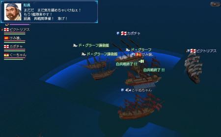 海事キャップ解除イベント11.JPG