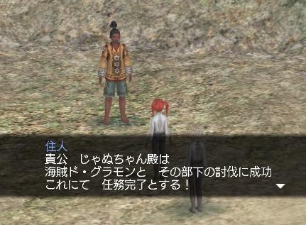 海事キャップ解除イベント13.JPG