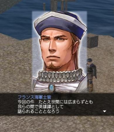 海事キャップ解除イベント14.JPG