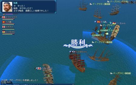海事キャップ解除イベント12.JPG