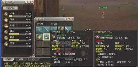 武器関連a.JPG
