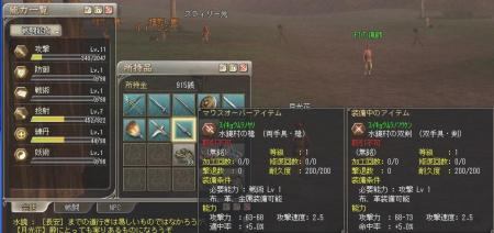 武器関連b.JPG