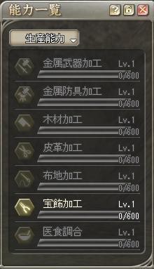 生産熟練.JPG