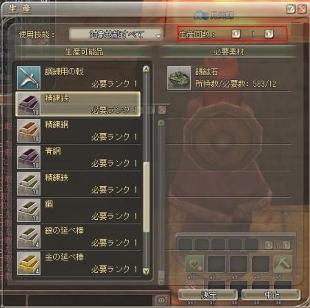 生産a.JPG