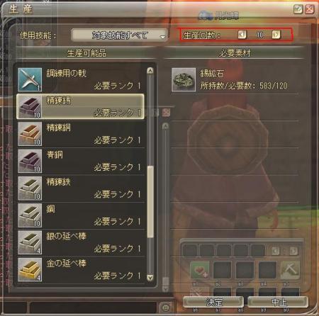生産b.JPG