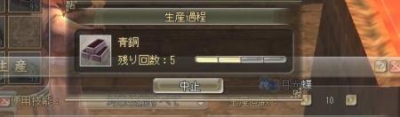 生産c.JPG