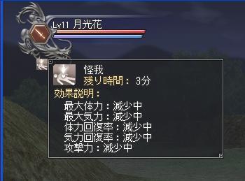 復活後.JPG