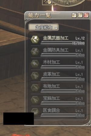金属武器加工12.JPG