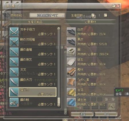 武器3いぱーい.JPG