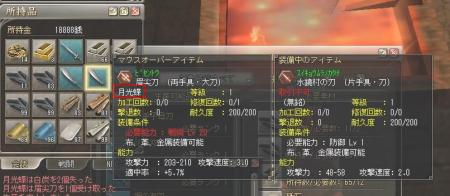 銘.JPG
