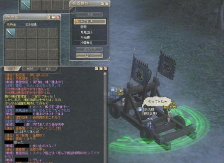 20070203合戦その1b.JPG