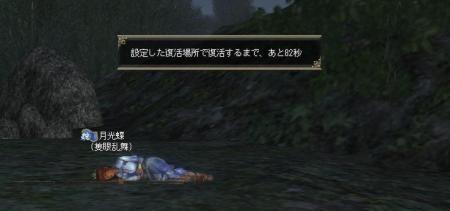採掘中に死w.JPG