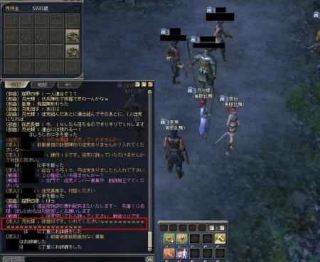 20070203合戦その2a.JPG