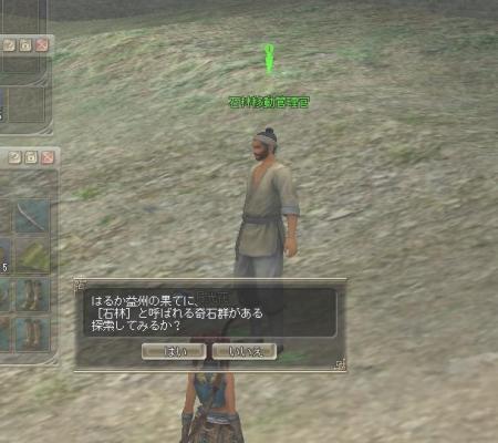 石林1.JPG
