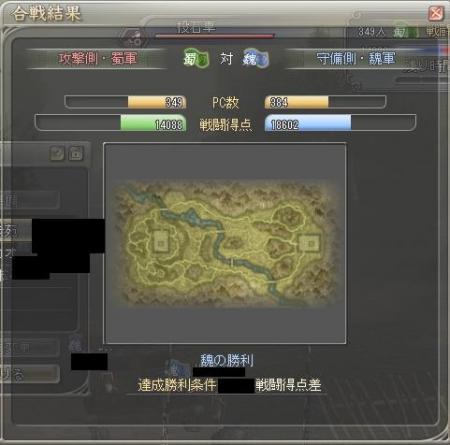 200070204合戦その1b.JPG