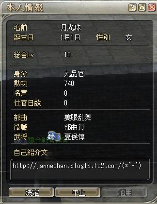 200070204合戦その1c.JPG